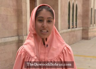 EDUCATION | The Dawoodi Bohras