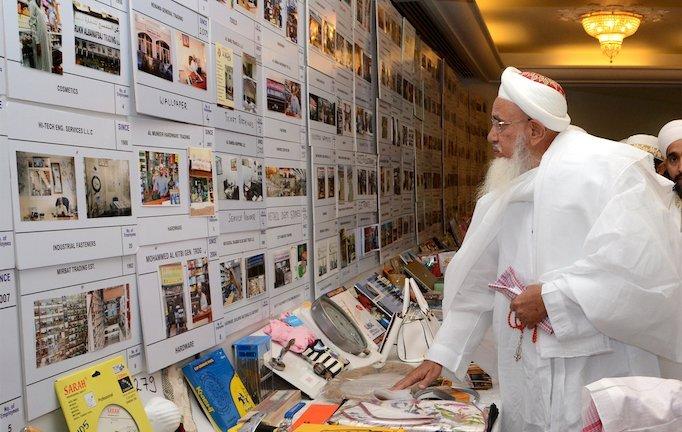 Syedna Mufaddal Saifuddin views a trade and business display in Dubai