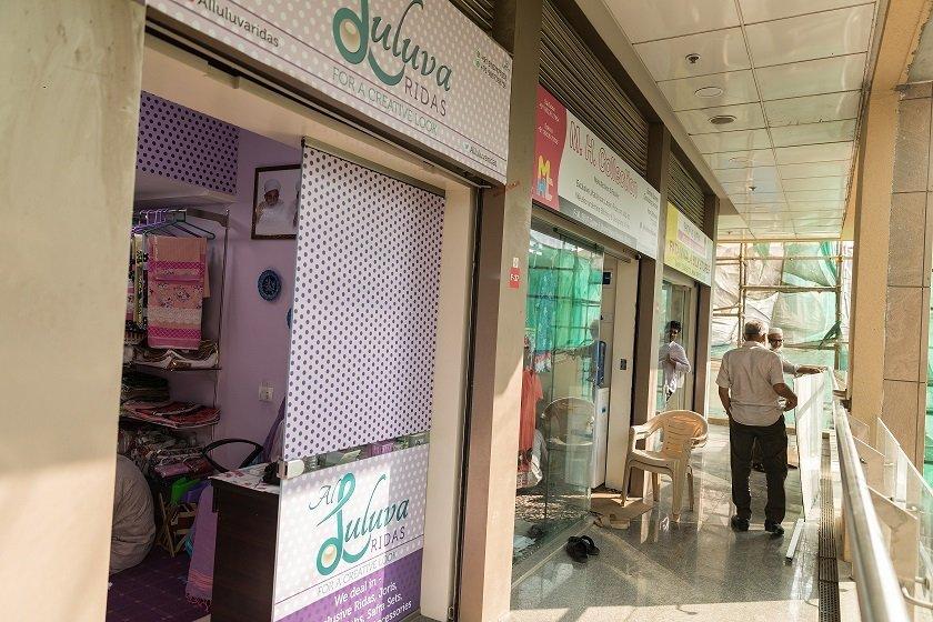 SBUT New Shops